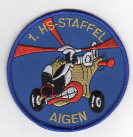 Austrian Air Force patch 1. Hubschrauberstaffel Aigen Alouette III   - obsolete -
