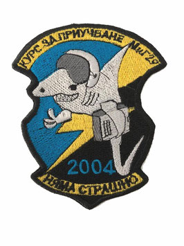 Bulgarian Air Force patch 1st Squadron / 3rd Air Base MiG-29 Conversion 2004