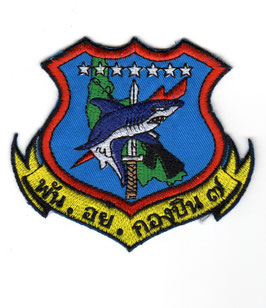 Royal Thai Air Force patch 7th Wing patch older version