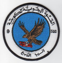 Vintage Kuwait Air Force patch 9 Fighter & Attack Squadron A-4KU Skyhawk   - obsolete -