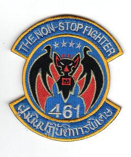 Royal Thai Air Force patch 461 Squadron ´Vampire´ C-47