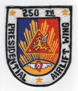 Philippine Air Force patch 250th Presidential Airlift Wing older version