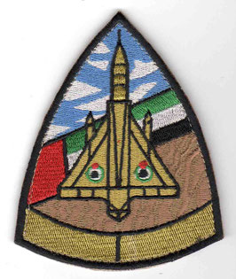 United Arab Emirates Air Force patch 66 Squadron Mirage 2000 disbanded