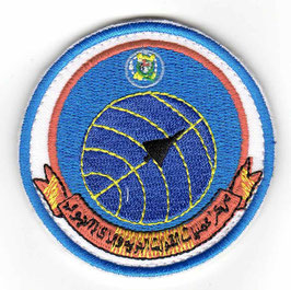 United Arab Emirates Air Force patch Mirage 2000 Squadron?