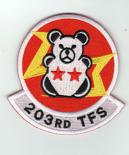JASDF patch 203rd Tactical Fighter Squadron F-15CJ/DJ Chitose AB