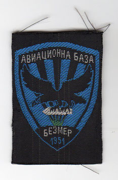 Bulgarian Air Force patch 22 ShtAB Su-25