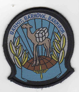 Hungarian Air Force patch 89 Regiment / 1st Squadron An-26