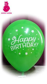 "TUF-TEX 17"" Happy Birthday (#3)"