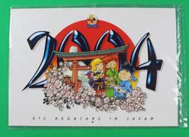 Kalender Abrafaxe   Die Abrafaxe in Japan  von 2004  neuwertig & eingeschweißt