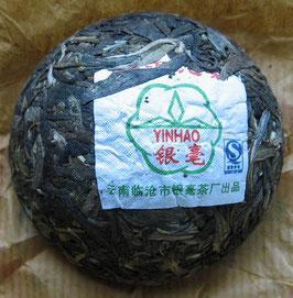 2007 Superior Grade Yinhao Pu-erh Tuocha(临沧特级银毫沱茶)
