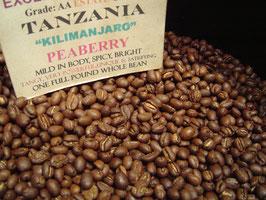 TANZANIA Peaberry. Oromia Co-op Organic Medium roast