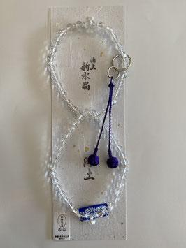 極上 新水晶 浄土宗用 本式数珠