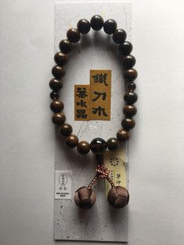 鉄刀木 茶水晶 略式数珠