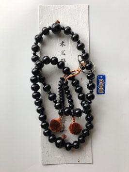 本黒丹 浄土宗用 本式数珠