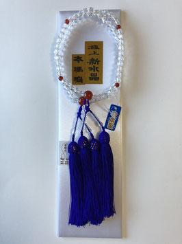 新水晶 本瑪瑙 八宗兼用 本式数珠