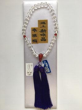 新水晶 本瑪瑙 略式数珠