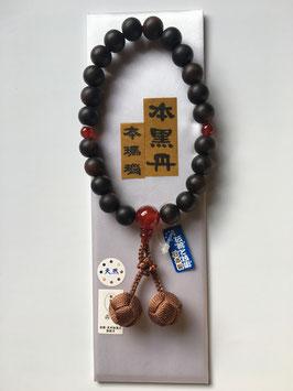 本黒丹 本瑪瑙 略式数珠