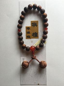 栴檀 本瑪瑙 略式数珠