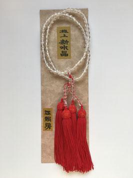 新水晶 房赤 八宗兼用 本式数珠