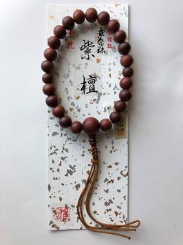 紫檀 浄土真宗用 本式数珠