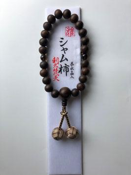 シャム柿 茶水晶 略式数珠