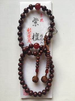 紫丹 瑪瑙 浄土宗用 本式数珠
