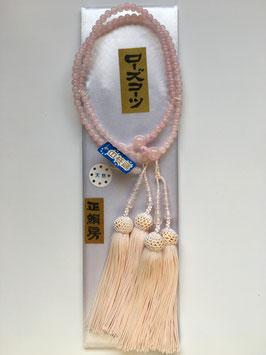 ローズクォーツ 八宗兼用 本式数珠