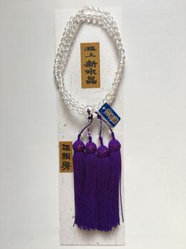 新水晶 房紫 八宗兼用 本式数珠