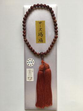 ローズ瑪瑙 略式数珠