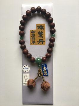 本紫丹 印度翡翠 略式数珠