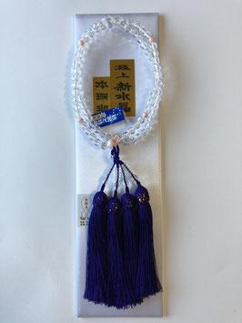新水晶 本珊瑚 八宗兼用 本式数珠