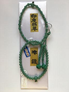 印度翡翠 浄土宗用 本式数珠