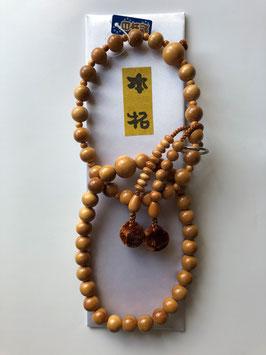本柘 浄土宗用 本式数珠