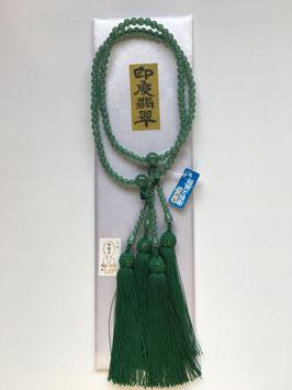 印度翡翠 八宗兼用 本式数珠