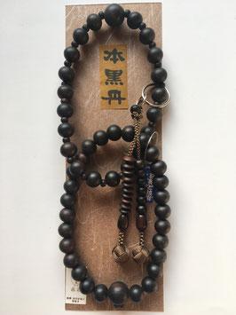 男性用 浄土宗 本式数珠