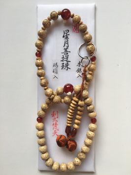 星月菩提樹 瑪瑙 浄土宗用 本式数珠