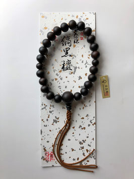 縞黒檀 浄土真宗用 本式数珠