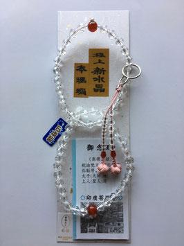 新水晶 本瑪瑙 浄土宗用 本式数珠