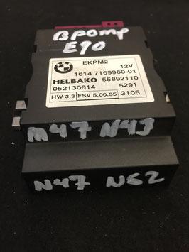 Brandstof module BMW past op zeer veel modellen oem 7169960