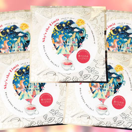 Sky's the Limit 5g小分け5袋セット (SOLD OUT)