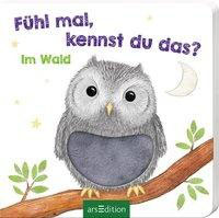 »Fühl mal, kennst du das? - Im Wald«  —  Ars Edition