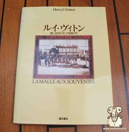 Livre La malle aux souvenirs - Henry Vuitton - JAPONAIS Version