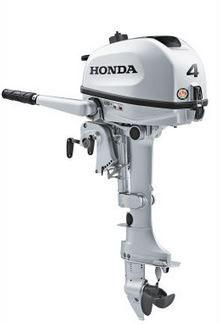 Honda Aussenbordmotor BF 4 AH