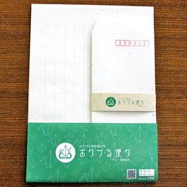 おりづる便り(便箋10枚+長4封筒5枚)
