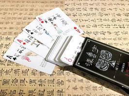 漢字成り立ちトランプ