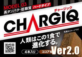 MODEL03(ココア味)Ver2.0 高タンパク/低糖質