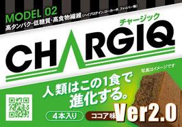 MODEL02(ココア味)Ver2.0 高タンパク/低糖質/高食物繊維