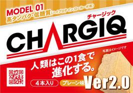 Model01(プレーン味)Ver2.0 高タンパク/低糖質