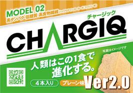 MODEL02(プレーン味)Ver2.0 高タンパク/低糖質/高食物繊維