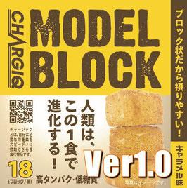 MODELブロック(キャラメル味)Ver1.0 高タンパク/低糖質